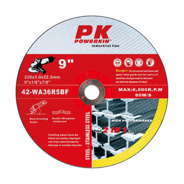 树脂结合剂砂轮 230x3x22.2 mm