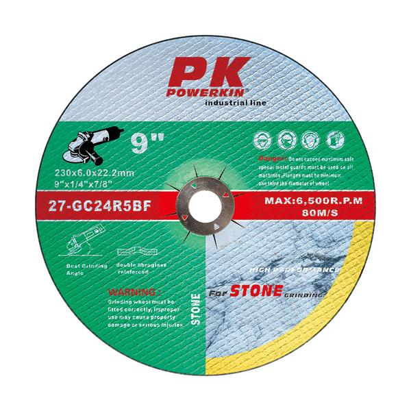 树脂结合剂砂轮 230x6x22.2 mm