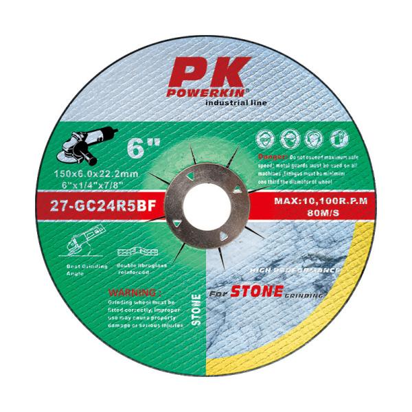 树脂结合剂砂轮 150x6x22.2 mm