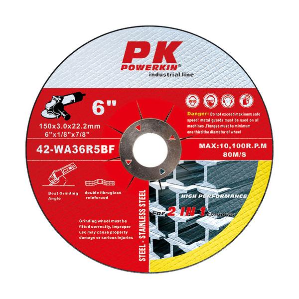 樹脂結合劑砂輪 150x3x22.2mm