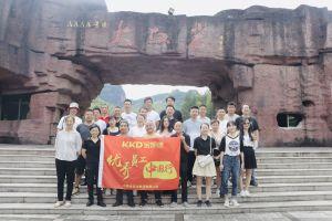 大紅岩之旅丨97电影院優秀員工美麗中國行