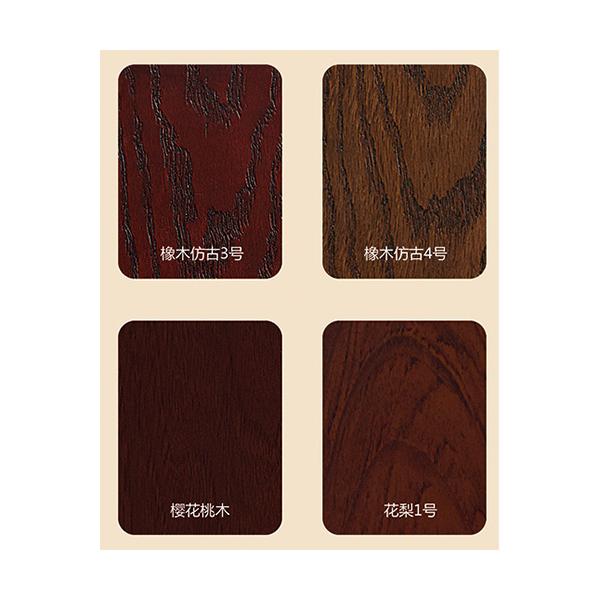 非标门可选配件 装甲门-原木实木门可选色板B-4