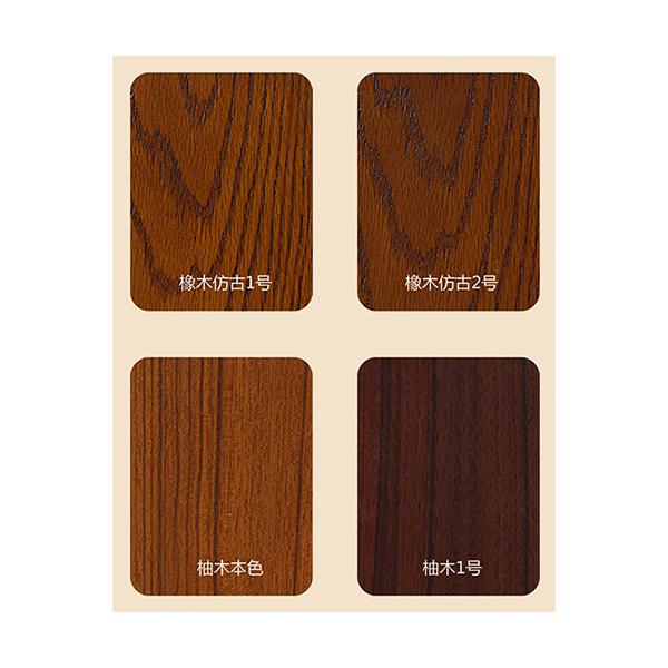 非标门可选配件 装甲门-原木实木门可选色板B-3