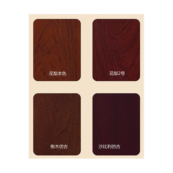非标门可选配件 装甲门-原木实木门可选色板B-5