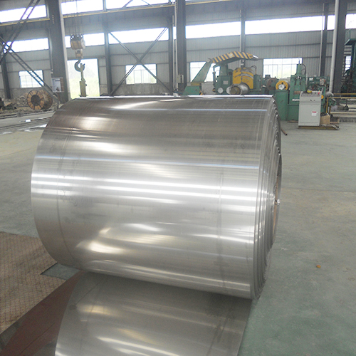 Stainless steel materials