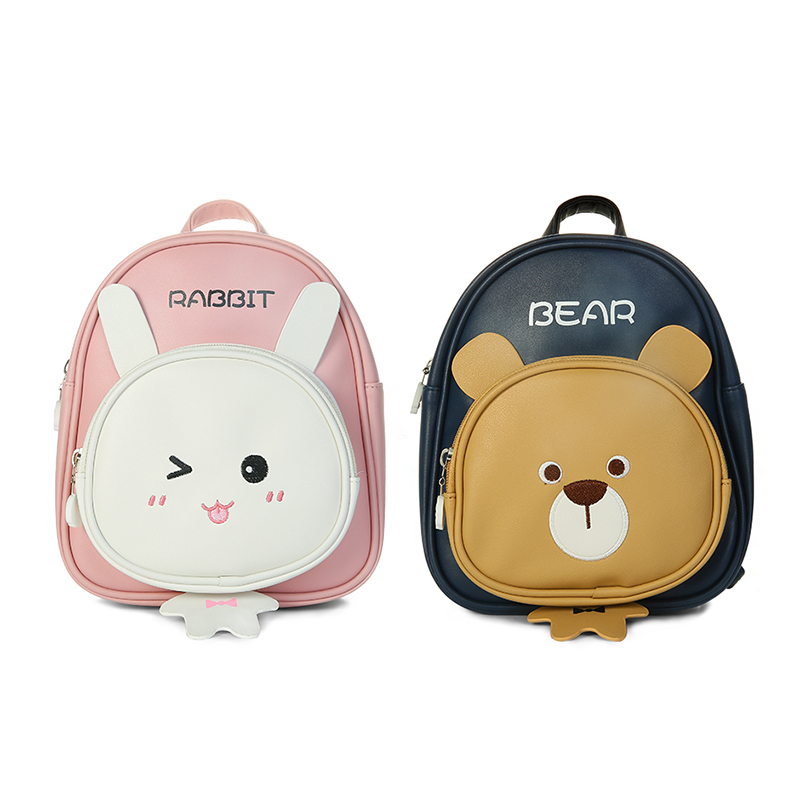 Cute Animal Children's Backpack