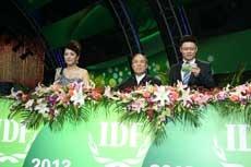 牛文元參事出席2013綠色設計國際大獎頒獎典禮
