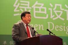 石定寰參事在2013世界綠色設計論壇揚州峰會開幕式致辭