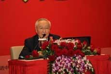 徐志磊院士出席2012首屆中國設計發展年會演講