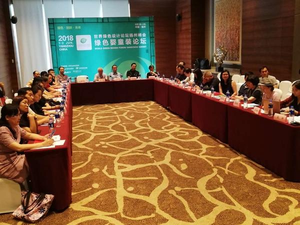 2018揚州峰會嬰童裝論壇