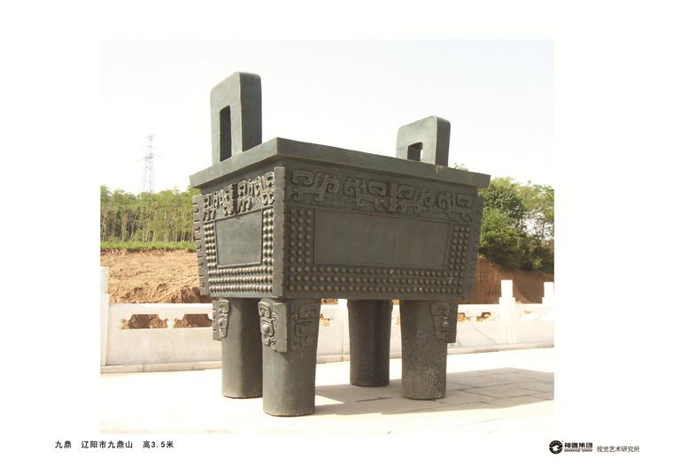 佛像雕塑厂家神雕公司:何为轩辕鼎?
