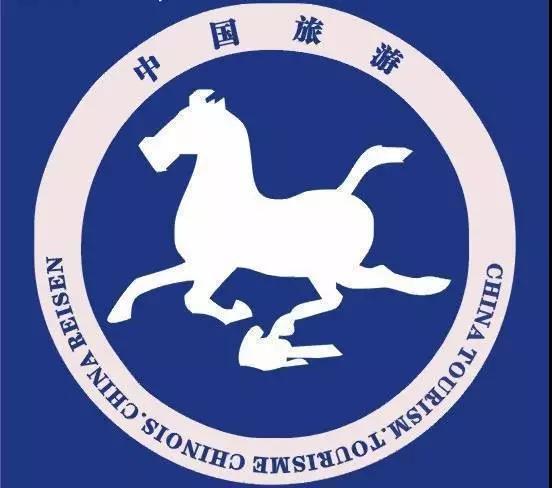"""爱旅游的你,认识中国旅游图形标志上的那匹""""天马""""吗?"""