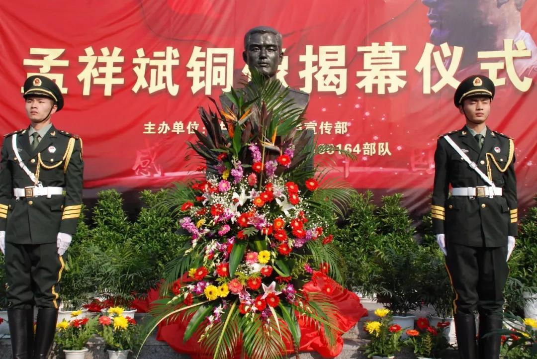 英雄孟祥斌家属叶庆华为烈士寻找回家路,你还记得英雄孟祥斌吗?
