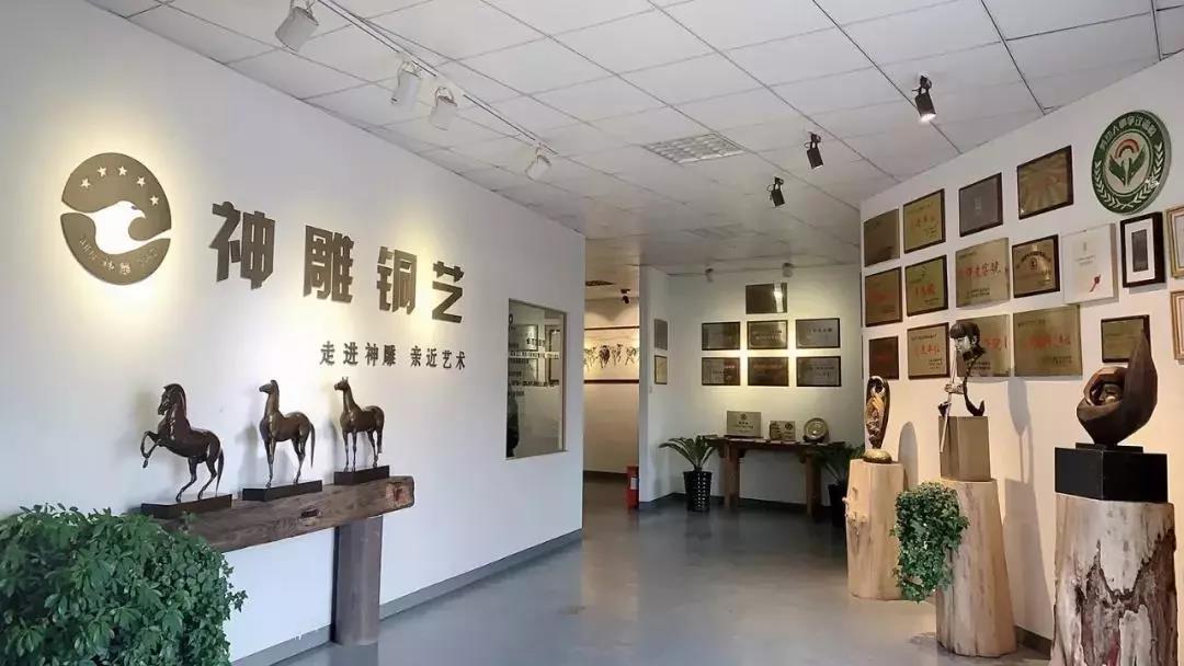 中铸协专务、艺术铸造分会秘书长袁亚娟一行来神雕公司调研