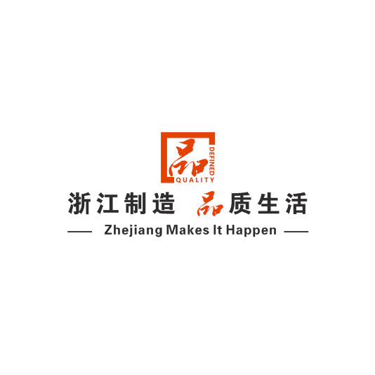 Tianxi Holding Group Co., Ltd. Obtained Zhejiang Made-in-Product Label