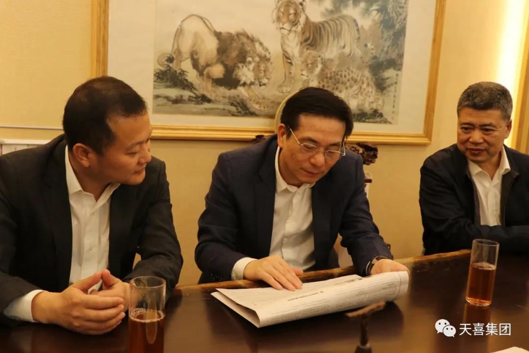 Leading a group to investigate Tianxi Group