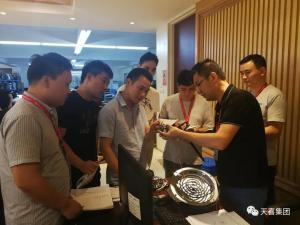 Tianxi Kitchen Electric Technology Association was rated as the