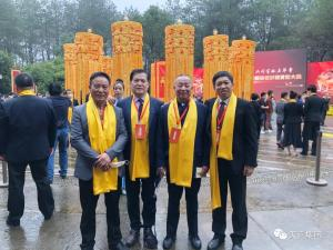 Tianxi Lv Tianxi, Chairman of Tianxi Group, attends Xin Chou (2021) China Xiandu Sacrifice Ceremony to Xuanyuan Huangdi