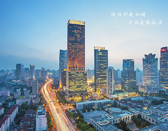 浙江紫微建筑工程有限公司