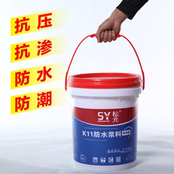 松元k11防水浆料 k11