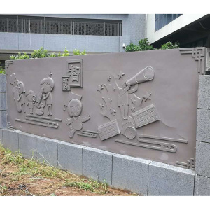 寧波學校浮雕