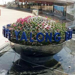 中粮·三亚亚龙湾旅游度假区
