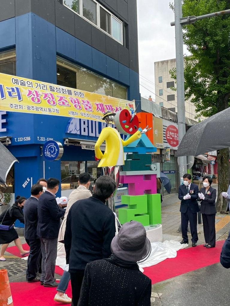 韓國城市不銹鋼IP雕塑唱公