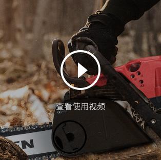 5720使用视频