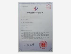 电链锯(8018a)专利证书