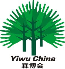 宇森 熱烈慶祝中國義烏國際森林產品博覽會勝利召開