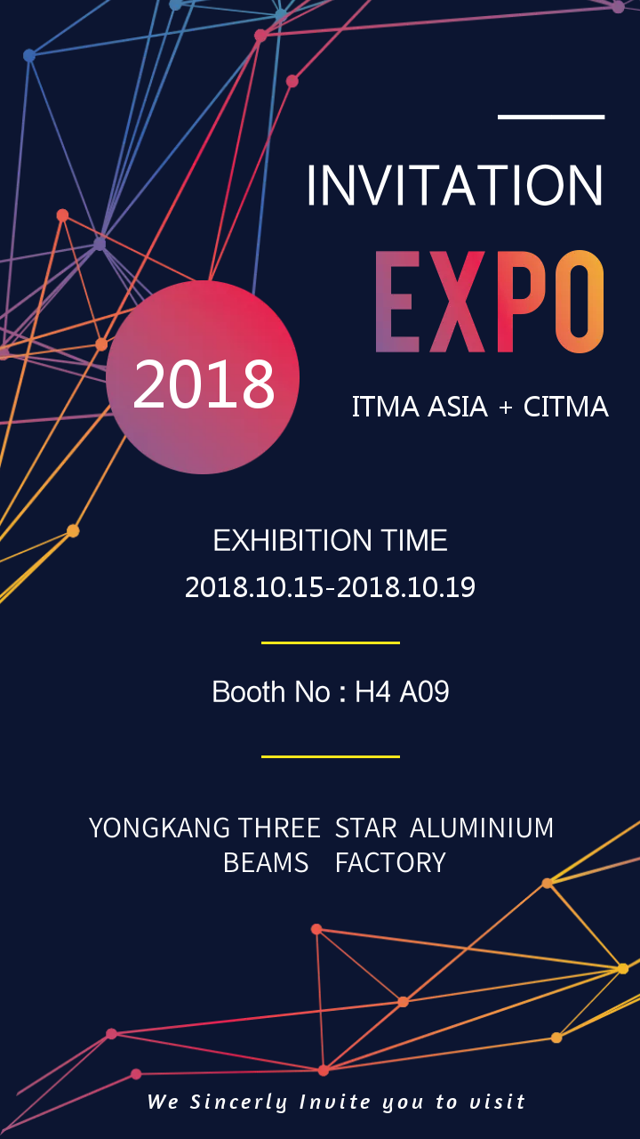 China International Textile Machinery Exhibition and ITMA Asia Exhibition (ITMA ASIA + CITME)