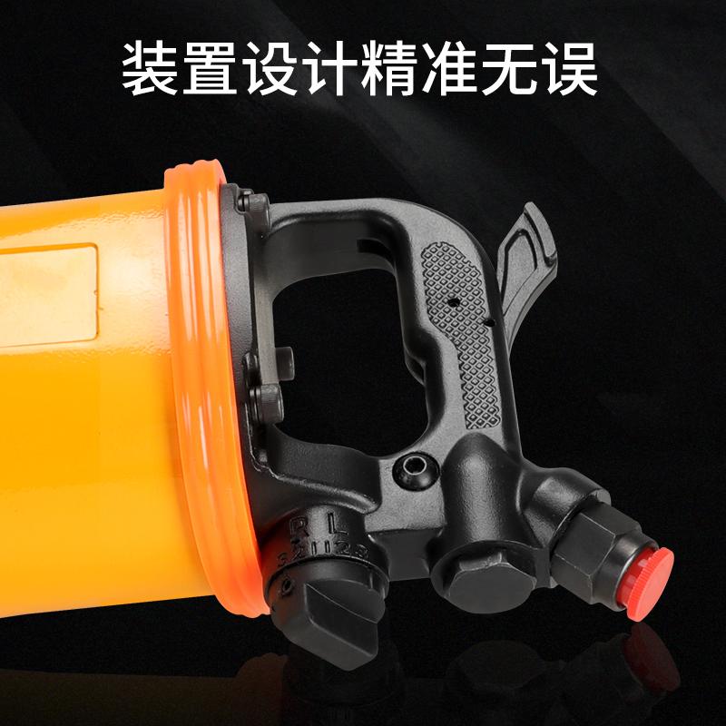 工業級氣動扳手 7000