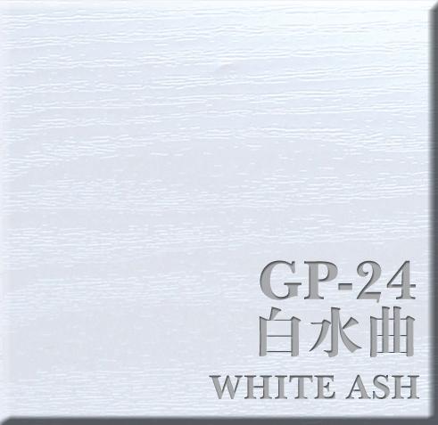 白水曲 GP-24