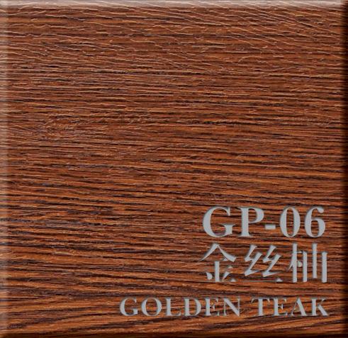金丝柚 GP-06