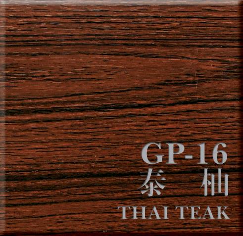泰柚 GP-16