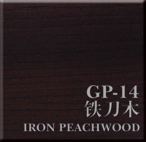 铁刀木 GP-14