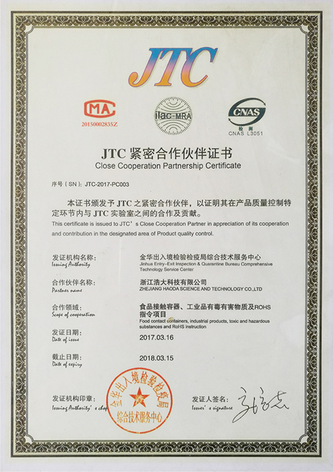 close-cooperation-partnership-certificate