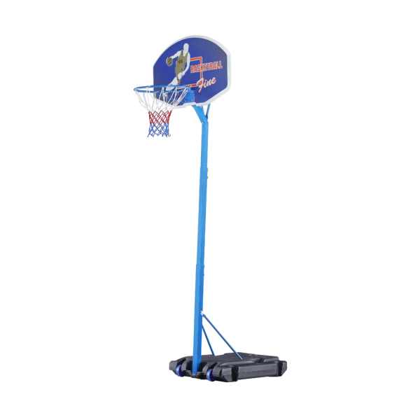 Kids' Basketball Stand HB-6