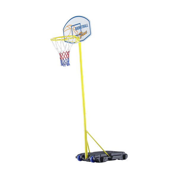 Kids' Basketball Stand HB-9