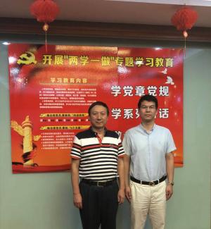 杭州市建設工程造價管理協會領導蒞臨我司指導工作