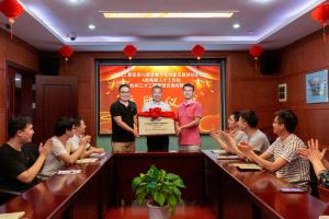 浙江省建筑信息模型(BIM)服務中心沈江鴻主任蒞臨我司授牌