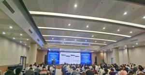 2020杭州市工程造價大講堂在杭成功舉辦