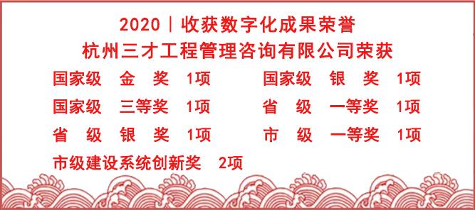 2020成果-1