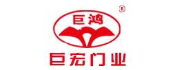 浙江巨宏工贸有限AOA体育官网-首页