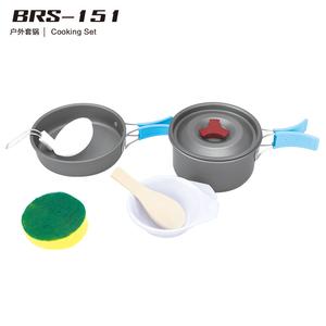 戶外套鍋 BRS-151