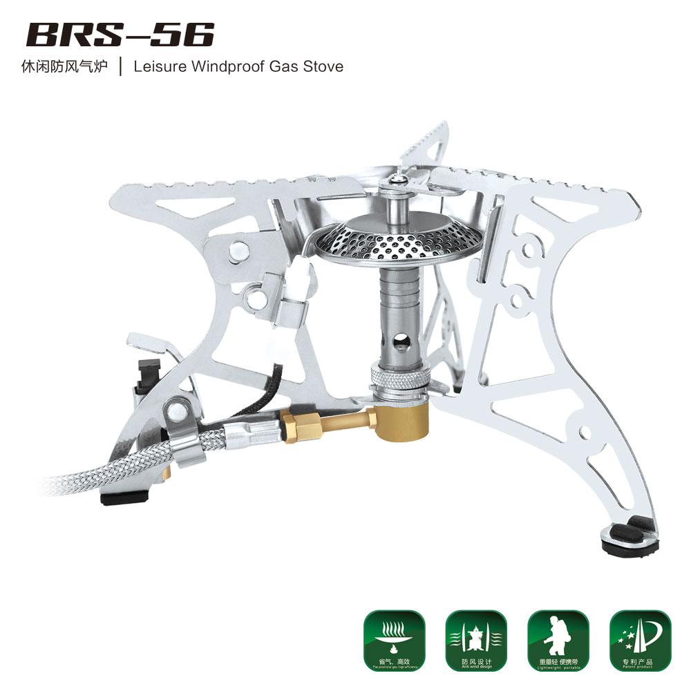 休闲防风汽炉 BRS-56