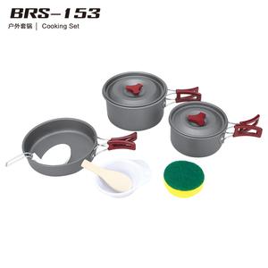戶外套鍋 BRS-153