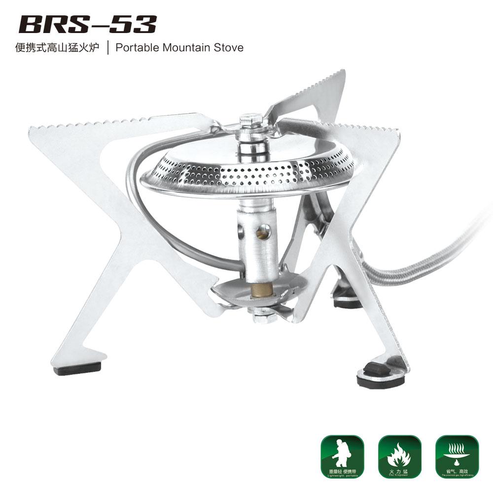 便携式高山猛火炉 BRS-53