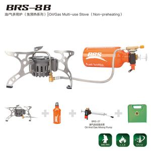 油/氣多用爐(免預熱系列) BRS-8B