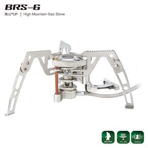 高山汽爐 BRS-6